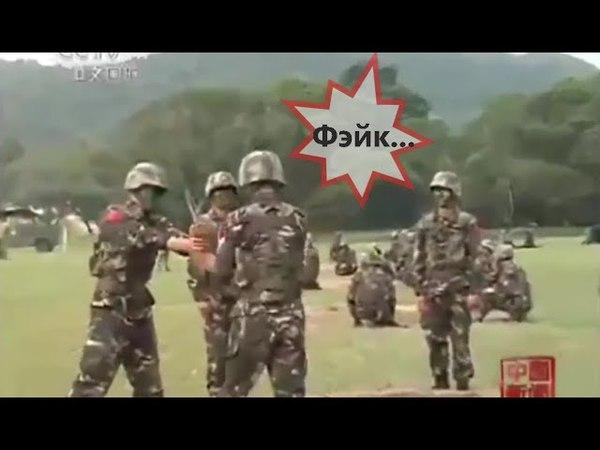 Фэйковые тренировки с гранатой.Китай