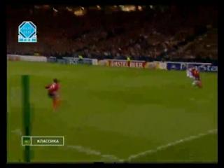 Финал ЛЧ УЕФА 2001-2002.Байер 1:2 Реал (Гол Зидана)