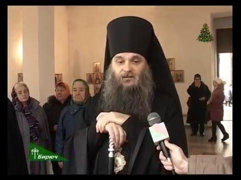 Визит епископа Валуйской и Алексеевской епархии Саввы в Бирюченское благочиние. 29.12.2015