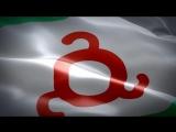 инг флаг_HD.mp4