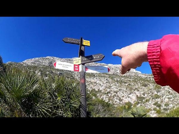 Denia гора Montgo,очередной 5 подъём