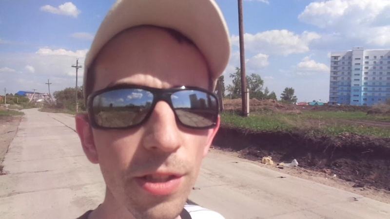 VLOG:Большая прогулка (видео 1)