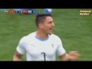 Египет - Уругвай (0-1)