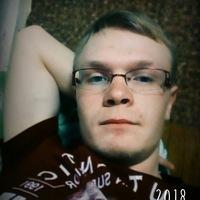 Анкета Виталий Прошутинский