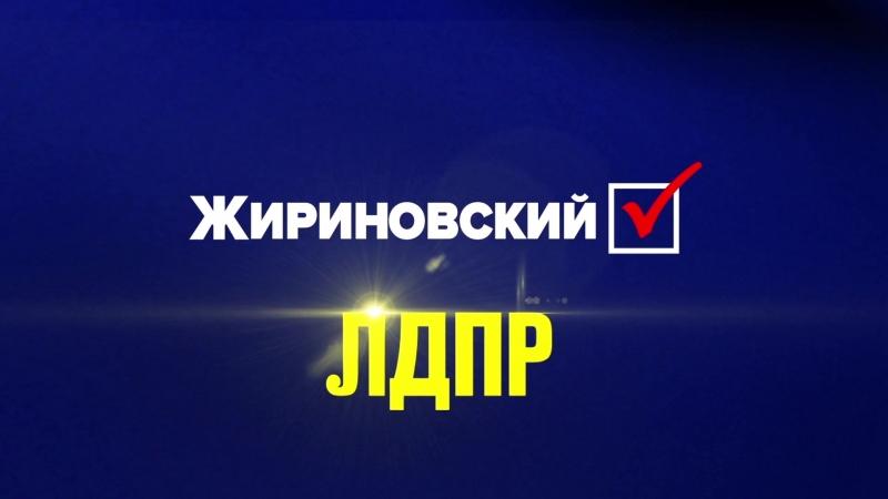 ЖКХ_30с (1)