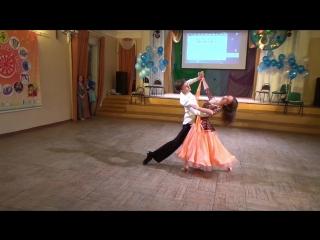 Танец выпускников Олег и Соня. ТСК