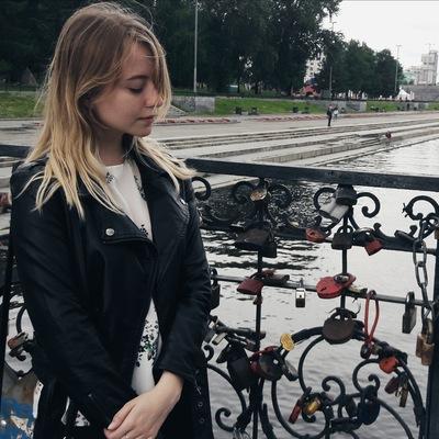 Полина Муратова