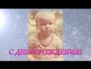 С Днем рождения Дмитрий Витальевич
