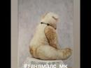мк Советский классический медведь с открытой пастью Комплимент классическому советскому медведю с открытой пастью К