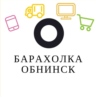 Медицинская книжка обнинск временная регистрация в москве на госуслугах