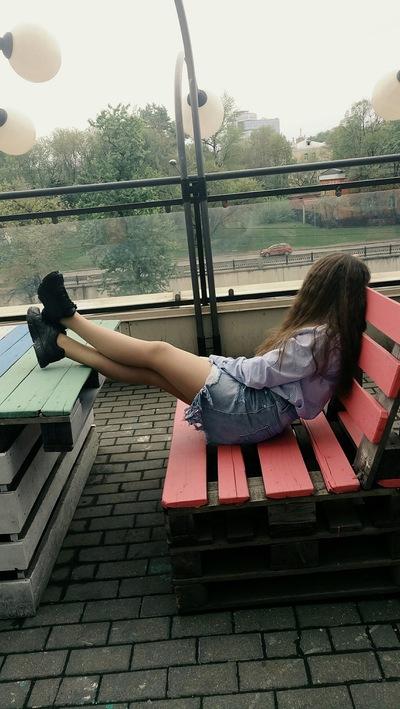 Регина Шарапонюк
