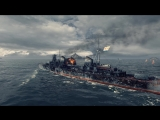 World of Warships | Играй сейчас