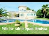 Купить виллу с видом на море в Испании, Бенисса
