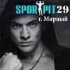 SportPit29 - Спортивное питание в г. Мирный