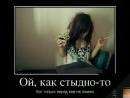 Новые русские демотиваторы. Белорусский троль, Против геморроя! НАША RUSSIA