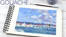 Gouache Sketchbook Painting - Cascais Bay | Clouds | by Lena Rivo