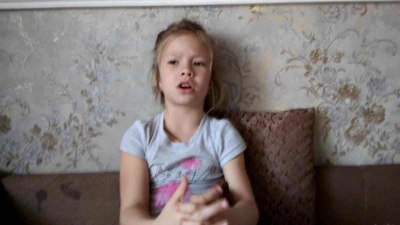 Творческий поклон от юной девочки Варвары (г.Новокузнецк)
