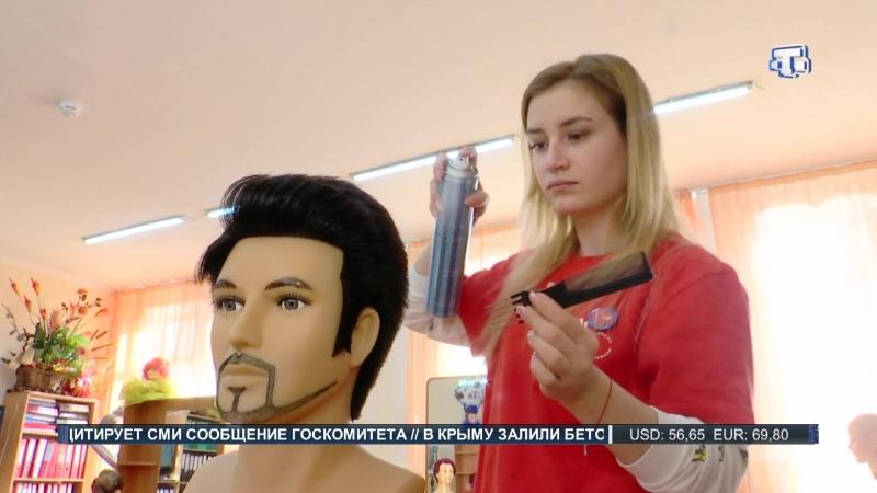 В Крыму продолжается конкурс «Молодые профессионалы» (WorldSkills Russia)
