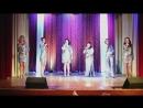 Вокальный ансамбль ЗАБАВА - Абракадабра