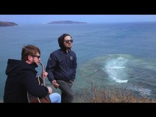 NOT A SINGLE BREAK! - Take Me (acoustic version)