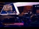 На самом деле - Светские львицы грызутся за олигарха 23/01/2018, Ток-Шоу, SATRip