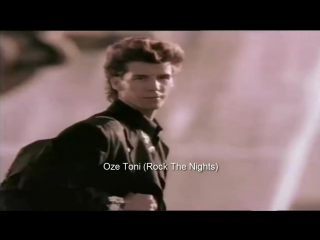 Climie fisher - facts of love (1989, uk # 50) (enhanced)
