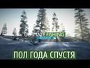 Ultimate Fishing Simulator Пол года спустя Донки и зимняя рыбалка