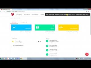 Cashback EPN Aliexpress - вывод денег за 5 минут