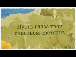 Евгения_Косоурова_1080p (2).mp4