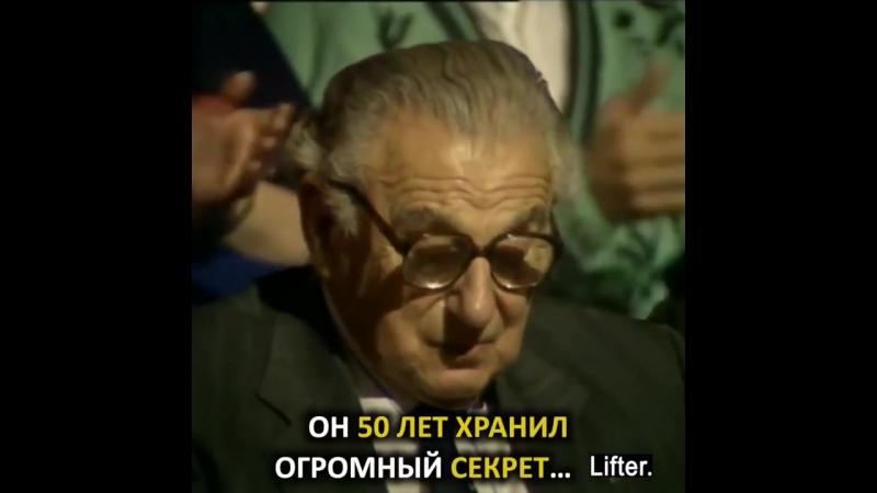 Этого Человека стоит увидеть! 💖 Спас 669 еврейских детей!Во время Великой Отечественной войны!