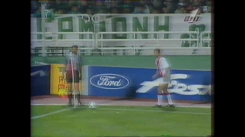 75 CL-1995/1996 Panathinaikos - AFC Ajax 0:3 (17.04.1996) HL