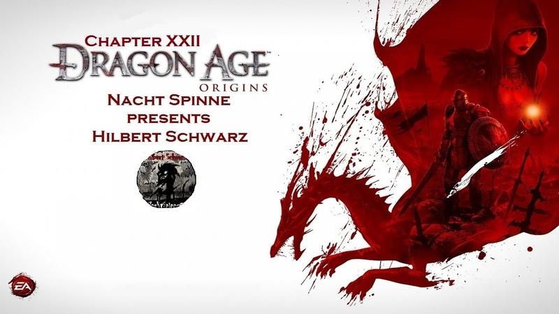 Dragon Age Часть 22 Бресилианский Лес Встреча с Оборотнями Великий Дуб и Вор