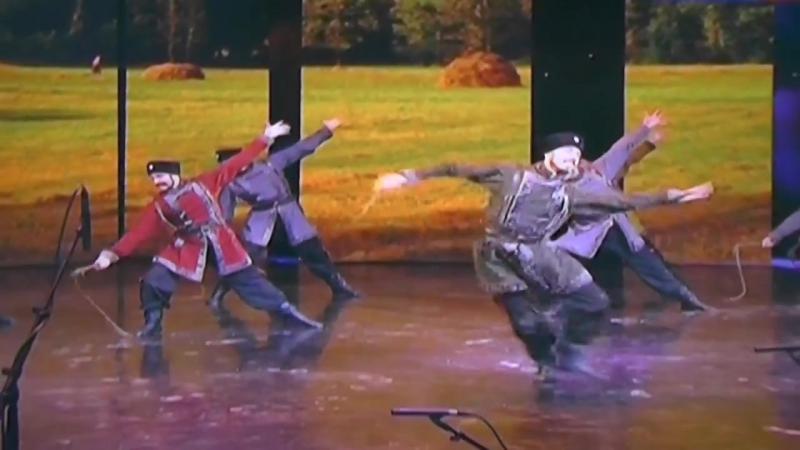 'Кубанский пляс'- Танец с нагайками