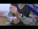 Дeтскиe GPS часы a