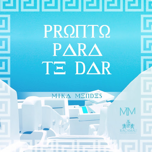Mika Mendes альбом Pronto para Te Dar
