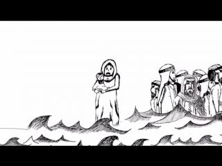 Migration für Gutmenschen - AfD klärt auf! ;-)