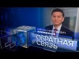 Глобалисты «выдавливают» Илюмжинова из ФИДЕ