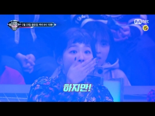 180216 Seulgi, Irene, Wendy, Yeri @ Mnet 'I Can See Your Voice' - Preview