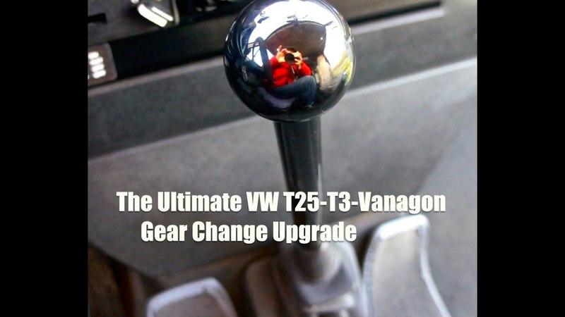 VW T25 T3 Vanagon Big Shot Shifter Upgrade *FOR ALL MODELS*