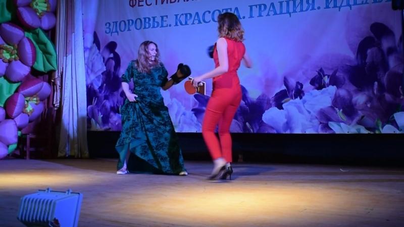 Здоровье Красота Грация Идеал смотр конкурс у девушек