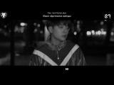 [КАРАОКЕ] Amber ft Luna - Lower рус. суб./рус. саб.