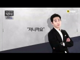 180418_EXO's_Suho_@_Rich_Man_Promo.mp4