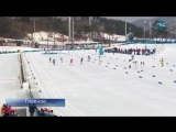 Репортаж тюменских журналистов с лыжной эстафеты в Корее. Смотрите в  вечернем выпуске ТСН 19 февраля