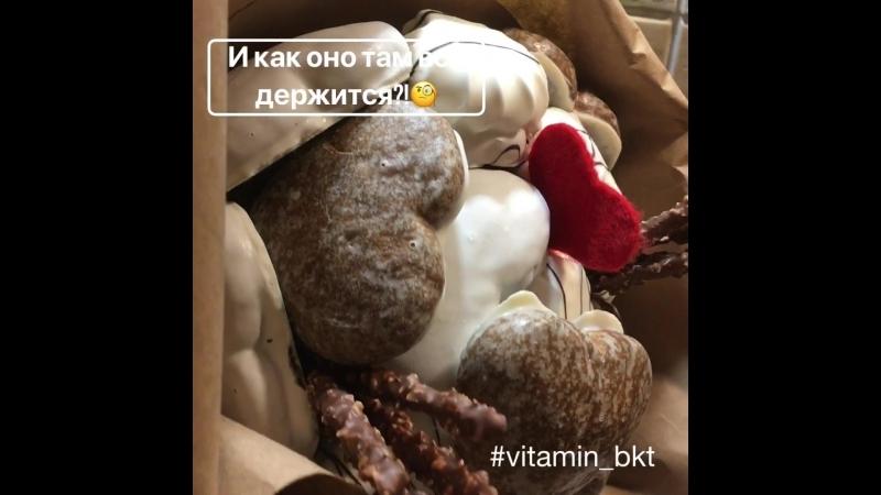 Съедобные букеты от мастерской Vitamin_bkt