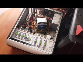 Когда продолжение Компьютер с авито за 150р