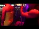 Алекс Лесли и Андрей Покер исполняют стриптиз в честь Нового Года