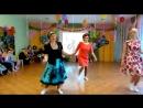 Танец от родителей на выпускном !