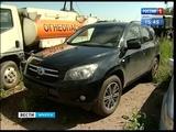 Угнанный 15 лет назад автомобиль нашли сотрудники Интерпола в Прибайкалье