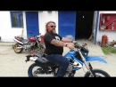 КАВАСАКИ Д Тракер 250 Свободный 125 рублей