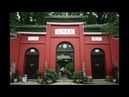 Islam in China - A Visit to Guangzhou